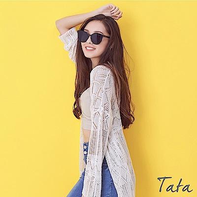 正韓縷空長版針織罩衫外套 共二色 TATA