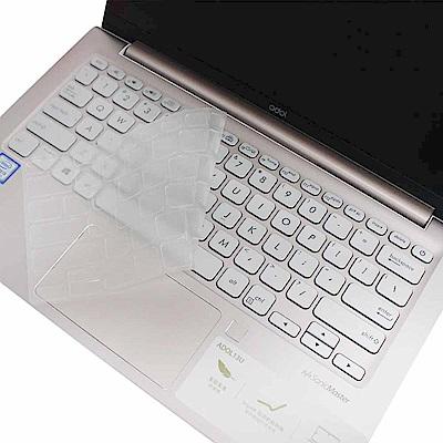 EZstick ASUS S330 S330UN 奈米銀抗菌 TPU 鍵盤膜