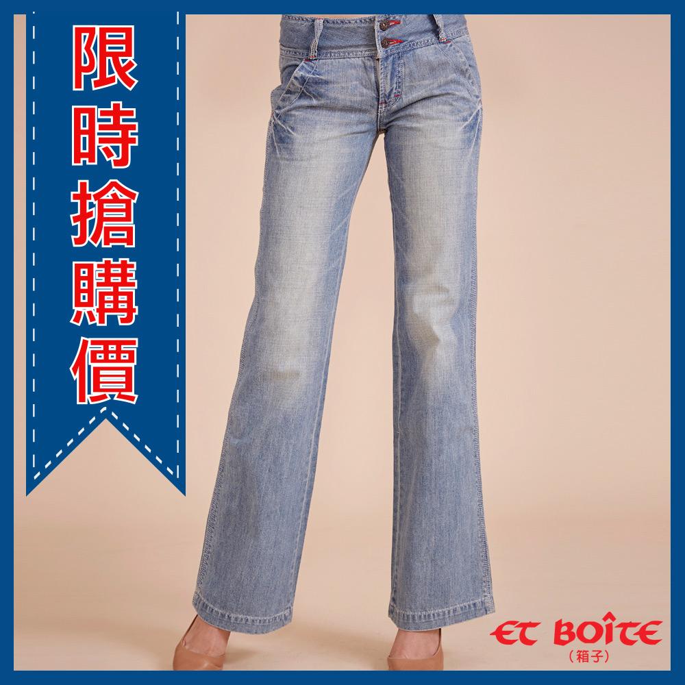 箱子 BLUE WAY 休閒風刷色雙釦靴型褲