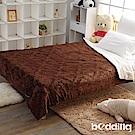 BEDDING-頂級雙面絨舒柔日式雕花毯被-太妃咖