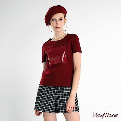 KeyWear奇威名品    細膩內裡圖騰短袖上衣-紅色