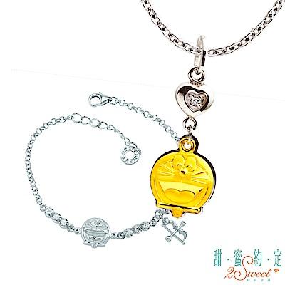甜蜜約定Doraemon 就是喜歡哆啦A夢黃金/白鋼墜子+ 星光愛神純銀手鍊 @ Y!購物