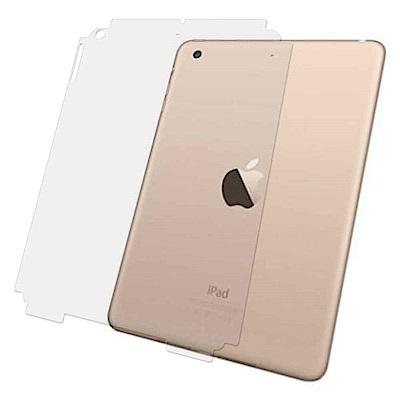 2018 iPad 9.7吋 抗污防指紋超顯影機身背膜 保護貼(2入)