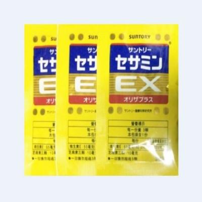 破盤2組可折折價券259-SUNTORY 三得利 芝麻明EX30日份 (3錠*30包) (隨機加贈隨身包x1)