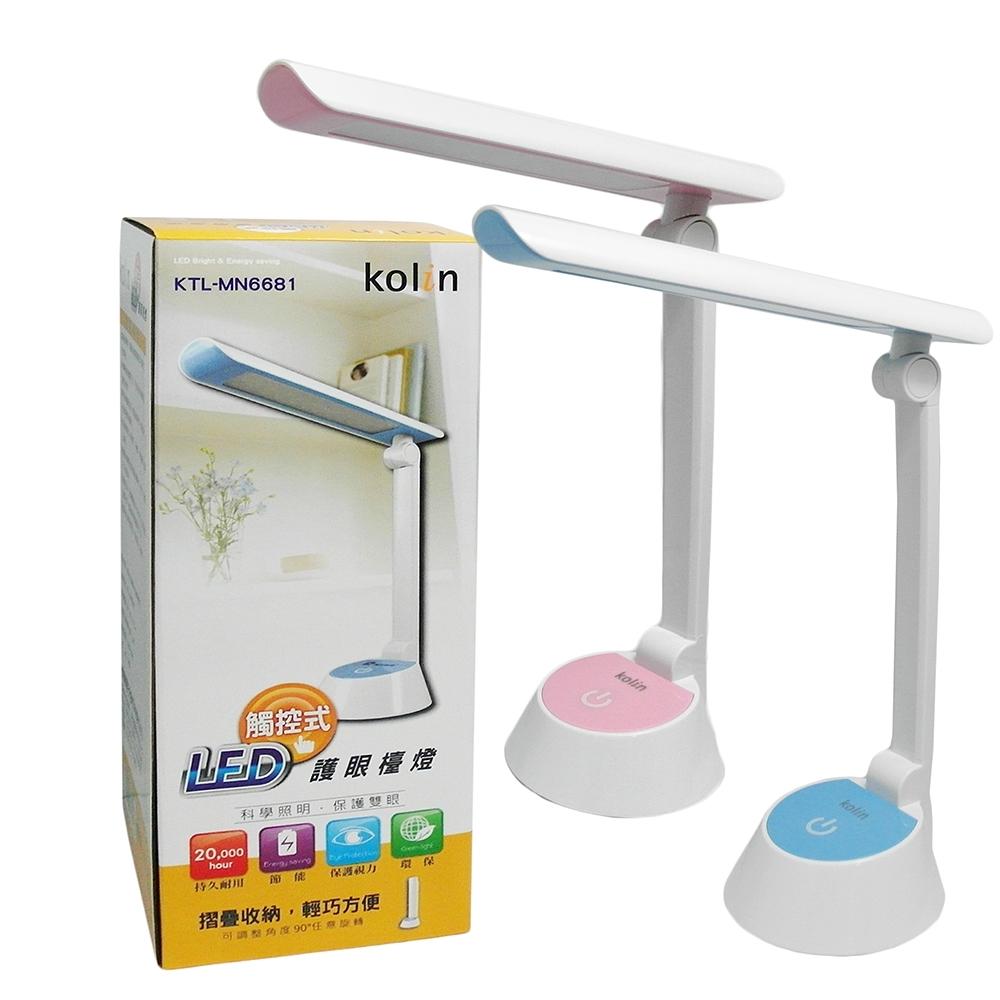 Kolin 歌林 LED觸控式護眼檯燈