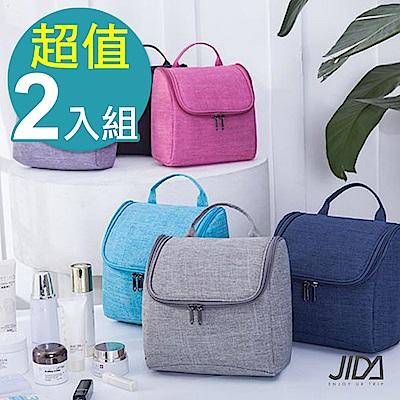 JIDA 簡約質感可懸掛大容量化妝包/盥洗包2入