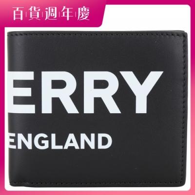 [精品男夾 七千有找]BURBERRY LOGO 字母印花八卡短夾(黑色)