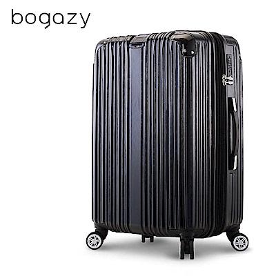 Bogazy 魅惑戀曲 29吋防爆拉鍊可加大拉絲紋行李箱(銀河黑)
