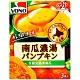 味之素 VONO醇緻原味-南瓜濃湯(52.2g) product thumbnail 1