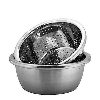 魔法瓶嚴選 304不鏽鋼洗米洗菜盆+調料盆30cm