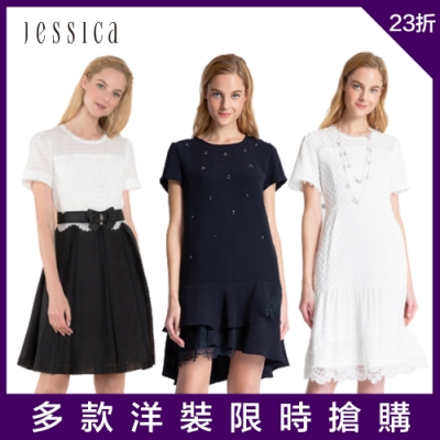 【時時樂限定】專櫃JESSICA -熱銷拼接蕾絲短袖洋裝-3款任選(原價12,800/2.3折up)