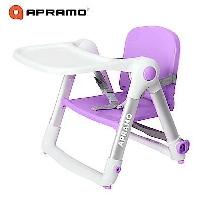 英國《Apramo Flippa》可攜式兩用兒童餐椅(紫羅蘭)