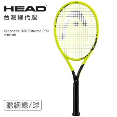 【HEAD 總代理】Graphene 360 Extreme PRO 網球拍 2號握把 3號握把 空拍 236108