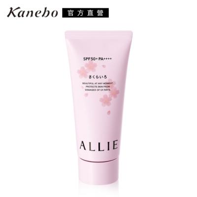 Kanebo 佳麗寶 ALLIE UV防曬櫻花水凝乳燦爛光澤粉肌 60g