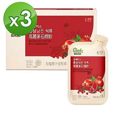【正官庄】高麗蔘石榴飲(50mlx30入)/盒x3盒