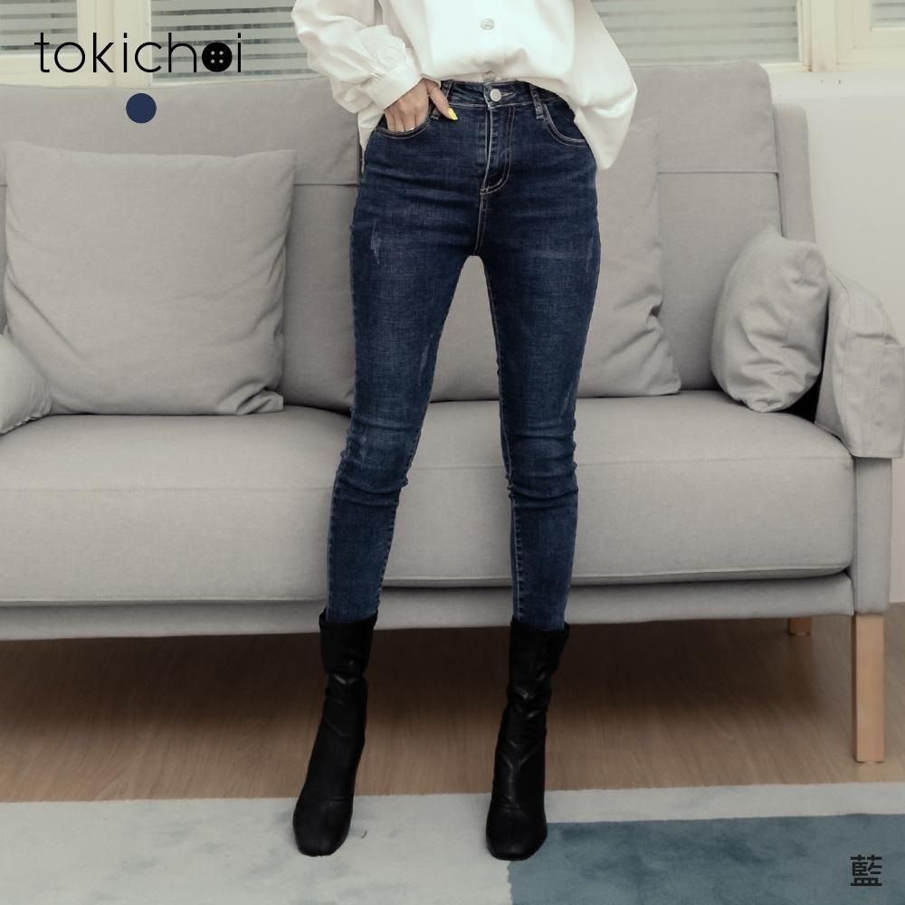 東京著衣 率性百搭刷破不規則窄管牛仔褲-S.M.L