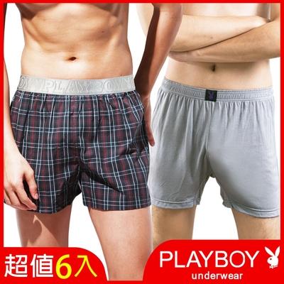 [時時樂限定] PLAYBOY_五片式格紋/涼感寬鬆四角褲(6件組)_3款可選