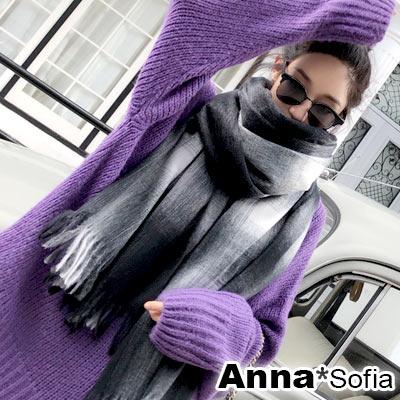 AnnaSofia 細線隱漸層 仿羊絨加寬大披肩圍巾(黑白系)