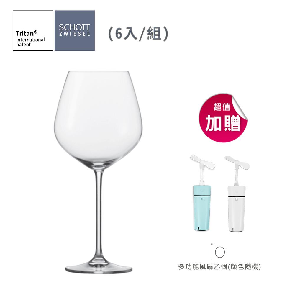 SCHOTT ZWIESEL VINA系列 Burgundy Goblet紅酒杯(1組6入
