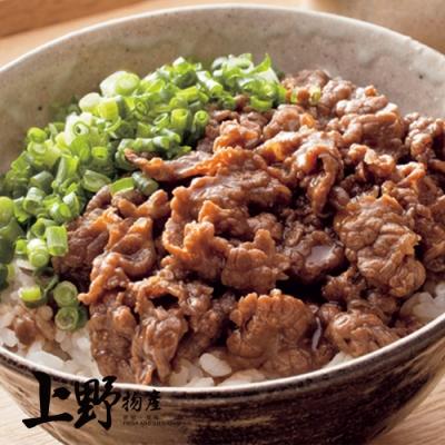 【上野物產】美國安格斯 阿波羅鮮嫩火烤用 薄切肉片(200g土10%/盒) x3盒