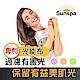 Sunspa 真 專利光能布 UPF50+ 遮陽防曬 濾光袖套 (輕薄透氣 抗UV) product thumbnail 1