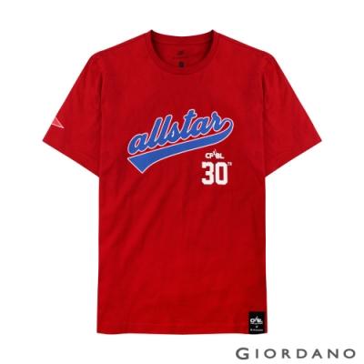 GIORDANO中華職棒明星賽聯名款短袖T恤-02紅
