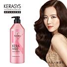 (即期品)KERASYS可瑞絲 珂夢修護安瓶洗髮精-600ml(效期:2020/03)