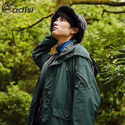 ADISI 男率性防風撥水保暖可拆帽外套AJ1821033【墨綠】