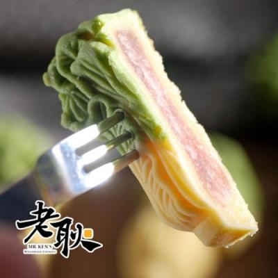 老耿 經典手工翠玉白菜月餅禮盒(12入/盒)(附贈提袋)
