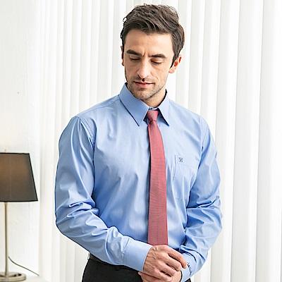 Valentino Rudy范倫鐵諾.路迪 超細纖維長袖襯衫-蔚藍(暗釘扣)