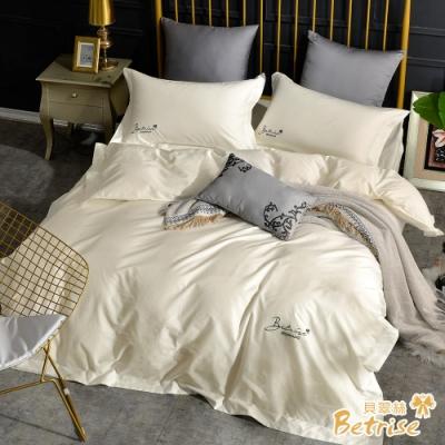 Betrise雅米白 雙人 LOGO系列 300織紗100%純天絲防蹣抗菌四件式兩用被床包組