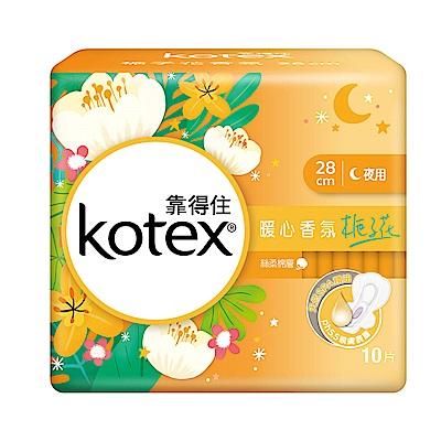 靠得住暖心香氛梔子花衛生棉夜用超薄28cm10片x24包/箱