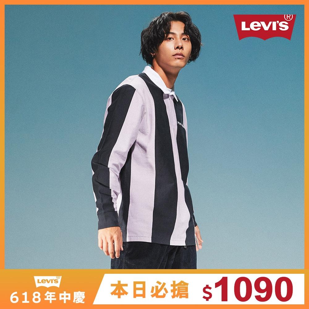 Levis 男款 長袖橄欖球T恤 滑板系列 潮流黑紫條紋
