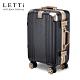 [限時搶]LETTi 唯美主義 26吋拉絲質感鋁框行李箱