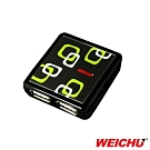 WEICHU USB2.0 HUB 集線器 HU-500