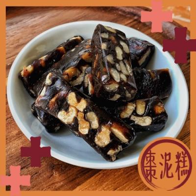 十翼饌  呷巧低糖核桃棗泥糕 / 南棗核桃糕(80g)  X10包