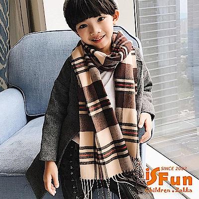 iSFun 蘇格蘭格紋 中性時尚保暖兒童圍巾 咖啡