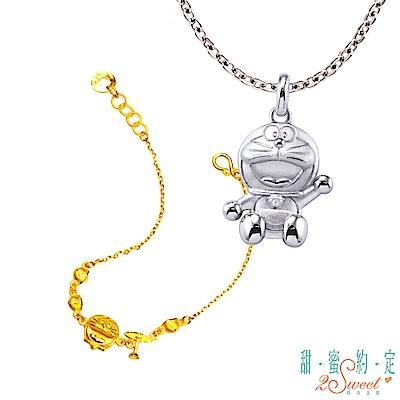 甜蜜約定 Doraemon 可愛哆啦A夢純銀墜子+竹蜻蜓黃金手鍊