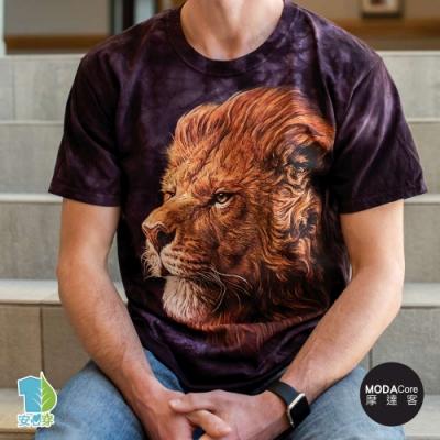 摩達客-美國進口The Mountain 草原獅王 純棉環保藝術中性短袖T恤