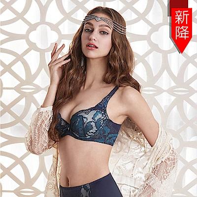 曼黛瑪璉 包覆提托雙弧  A-C罩杯內衣(星塵藍)