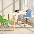 LOGIS邏爵- 自然簡約北歐寬80cm方形桌/ 方桌/ 工作桌/ 書桌/ 休閒桌