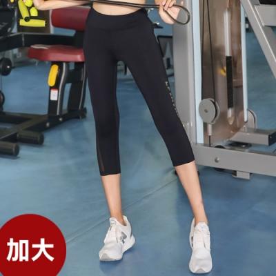 狐狸姬,運動褲白英七分褲超加大運動褲(2-4XL)
