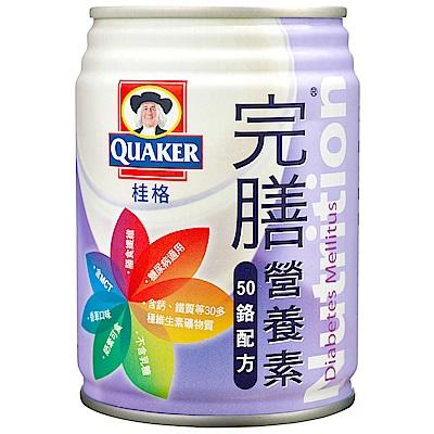 桂格完膳營養素50鉻配方(糖尿病適用)24罐x3盒