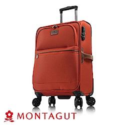 MONTAGUT 夢特嬌-MIT-21吋多色復古文青大雙輪輕量箱(超輕量聚酯纖維)