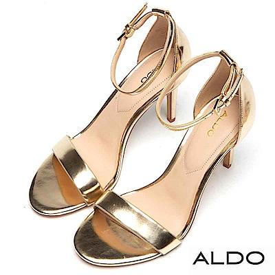 ALDO 原色一字繞踝繫帶細高跟涼鞋~名媛金色