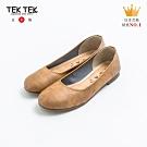 【TEKTEK】日本職人手工圓頭質感平底鞋