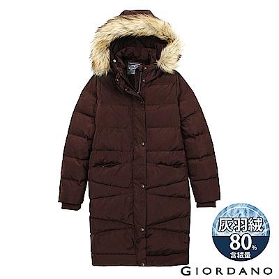 GIORDANO 女裝可拆帽防風保暖長版羽絨外套-38 酒紅