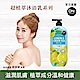 ON THE BODY 超植萃沐浴露-檸檬綠茶 900g product thumbnail 1