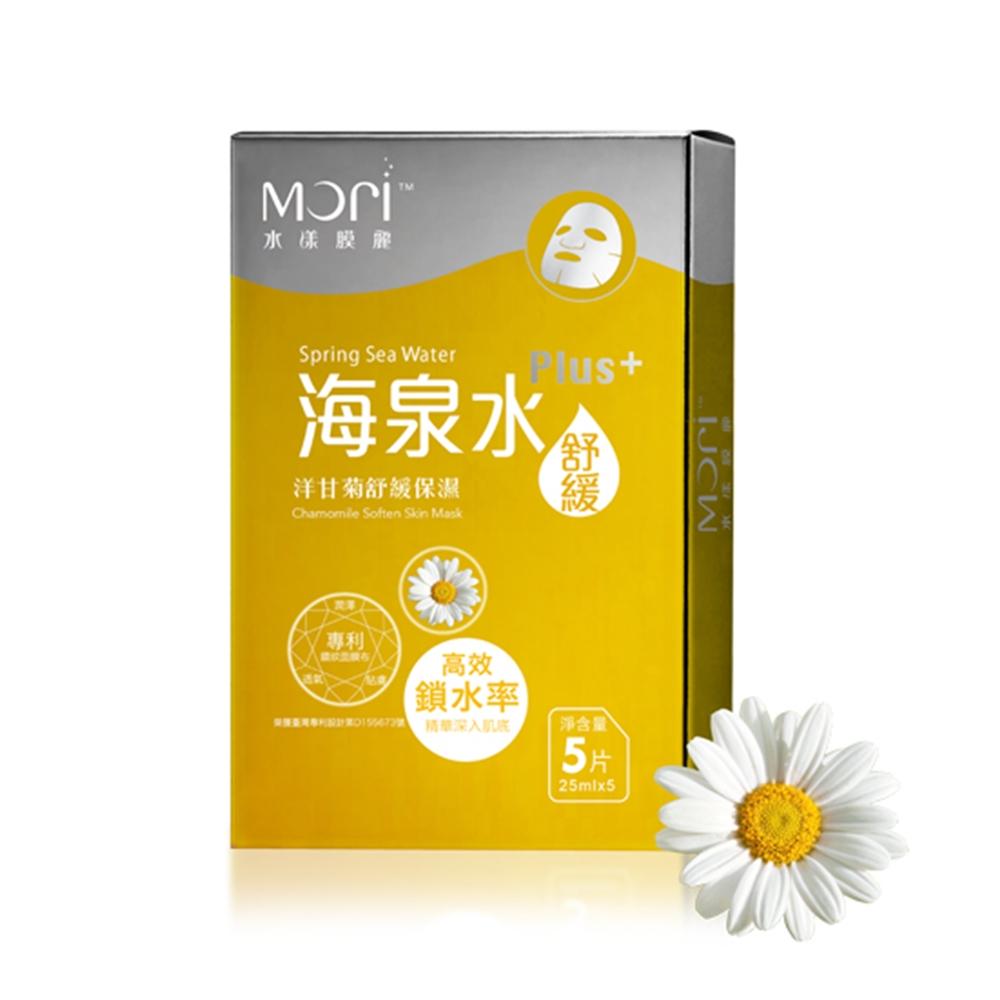[買六送六] Mori水漾膜麗 海泉水-洋甘菊緩保濕面膜 (5片x6盒)