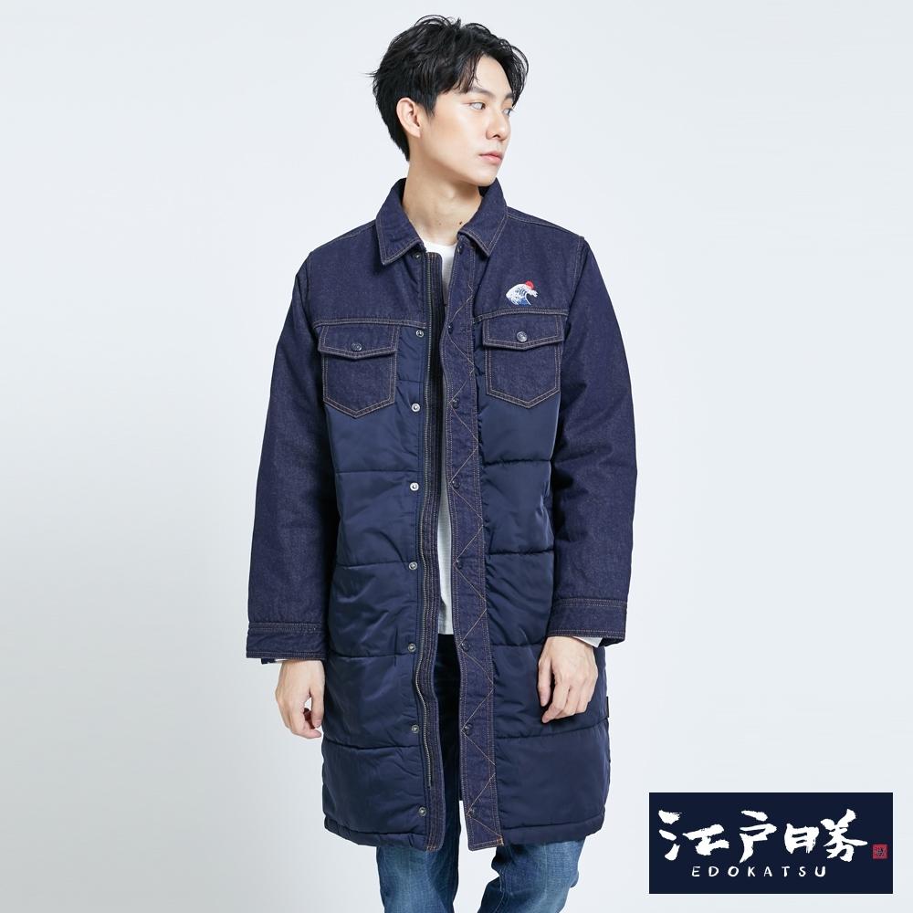 EDO KATSU江戶勝 牛仔拼接 長版舖棉外套-男-原藍磨